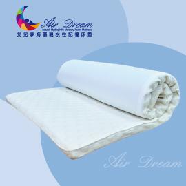 艾兒夢海藻親水性記憶床墊(雙人床)