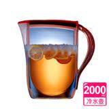 【SIRIUS犀利師】My Water智慧型冷水壺2000ml