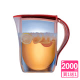 【SIRIUS犀利師】My Water智慧型冷水壺2000ml(買1送1)