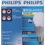 PHILIPS LED-12W(全周)2入