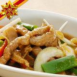 【五星御廚養身宴】多國風味燴飯系列-蠔油豬柳