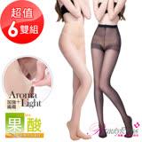 【BeautyFocus】(6雙組)台灣製透明感果酸絲褲襪-3939