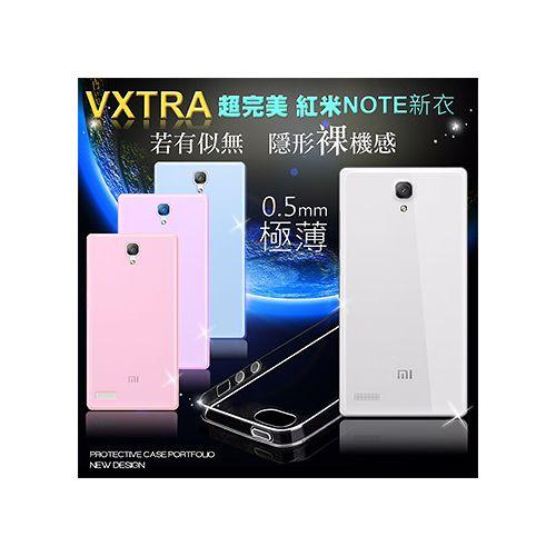 VXTRA 超完美 MIUI 紅米NOTE 清透0.5mm隱形保護套