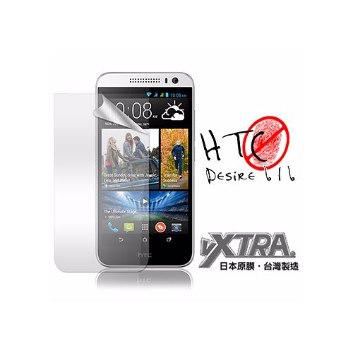 VXTRA HTC Desire 616 / D616w 防眩光霧面耐磨保護貼