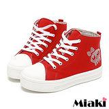 (現貨+預購) 【Miaki】MIT 開學必備中筒平底帆布鞋休閒鞋 (紅色)