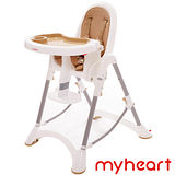 【myheart】 折疊式兒童安全餐椅 - 布朗咖