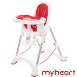 【myheart】 折疊式兒童安全餐椅 - 蘋果紅