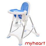 【myheart】 折疊式兒童安全餐椅 - 天空藍