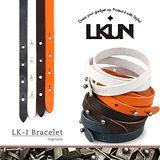 【韓國原裝潮牌 LKUN】潮流真皮手環 100%牛皮製作 個性多色可挑選 LK-1 滑面款 韓國正品空運