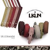 【韓國原裝潮牌 LKUN】潮流真皮手環 100%牛皮製作 個性多色可挑選 LK-2 絨面款 韓國正品空運