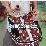 Lovabledog道格《寵物專用前背包》布料強韌耐用不變形(咖啡色|粉紅色)