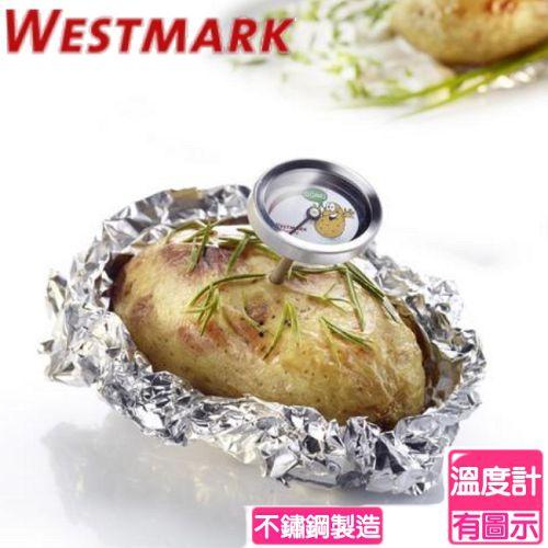 ~德國westmark~烤馬鈴薯用溫度計 2入裝