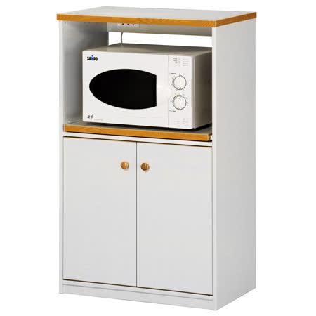顛覆設計 單層 防水塑鋼電器櫃