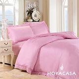 《HOYACASA 天絲素色.少女粉》雙人天絲床包