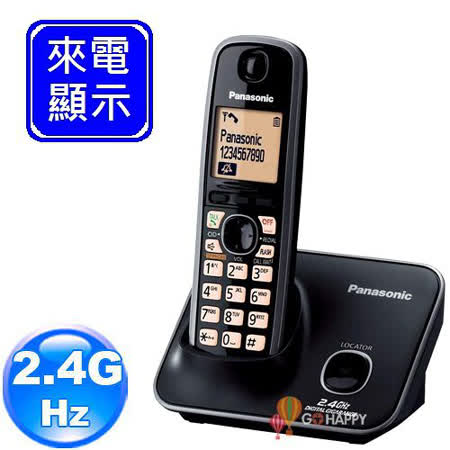 《Panasonic》 2.4GHz高頻數位大字體無線電話 KX-TG3711 (耀岩黑) -friDay購物