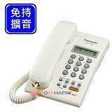 Panasonic 國際牌有線免持來電顯示電話機 KX-T7705 (典雅白)