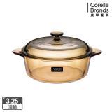 【美國康寧 Visions】 3.2L晶彩透明鍋