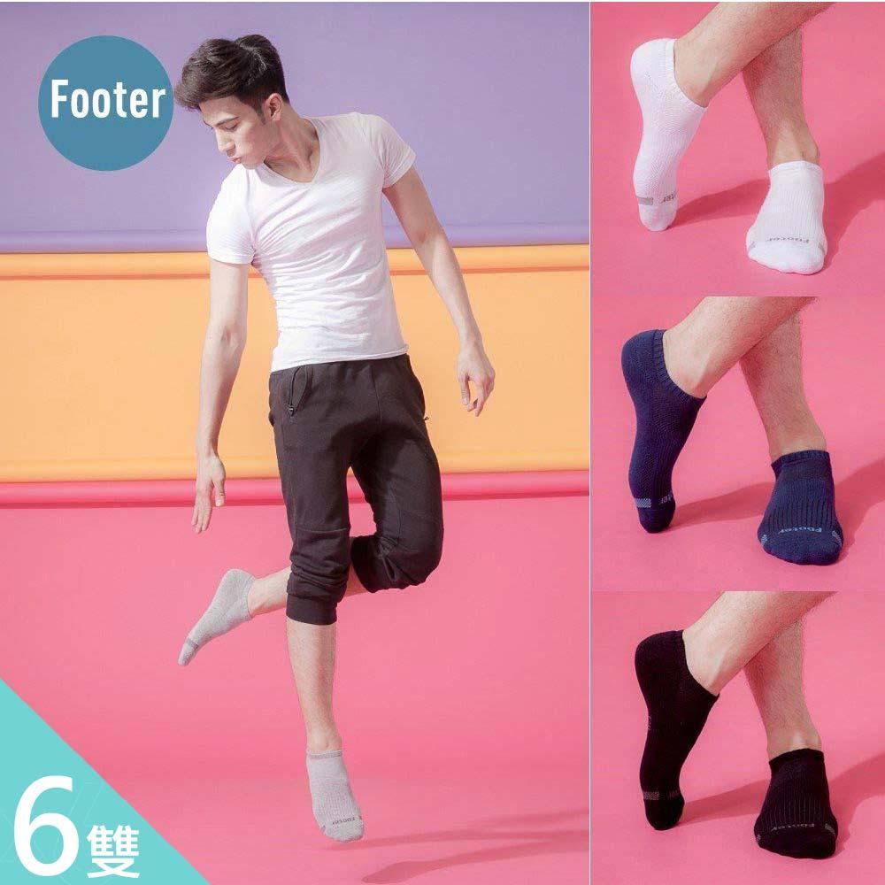 【Footer除臭襪】新款素面氣墊運動船短襪6雙入- 男款(T31L-五色)
