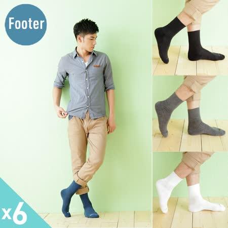 Footer除臭襪 微分子氣墊素面寬口襪