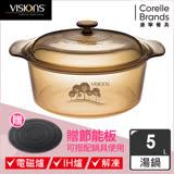 【美國康寧 Visions】 5.0L晶彩透明鍋-樹影