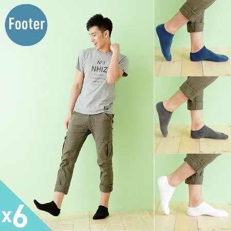 【Footer除臭襪】微分子氣墊單色船型薄襪