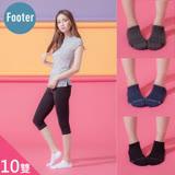 【Footer除臭襪】新素面氣墊運動船短襪10雙入-女款(T31M-五色)