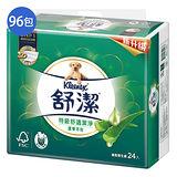 舒潔蘆薈特級舒適抽取式衛生紙100抽*96包(箱)