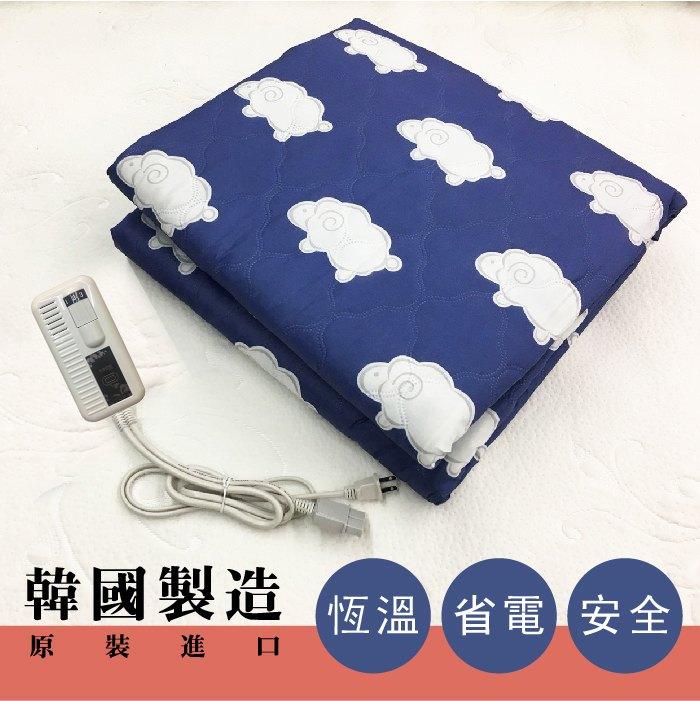 韓國製造可水洗電毯-七段微調恆溫電熱毯 (花色隨機出貨)