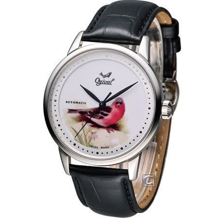 Ogival 愛其華 微砌彩繪機械腕錶-鳥 1929-24.3GS