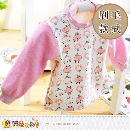 魔法Baby~百貨專櫃正品嬰幼兒厚刷毛保暖圓領上衣~k37098