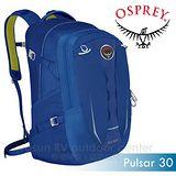【美國 OSPREY】新款 Pulsar 30 輕量多功能背包/電腦筆電背包 綠洲藍