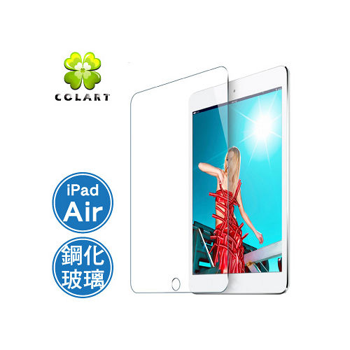 COLART Apple iPad Air2 鋼化玻璃螢幕保護貼