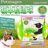 美國Petstages》737貓草香味軌道球-消磨愛貓無聊時間
