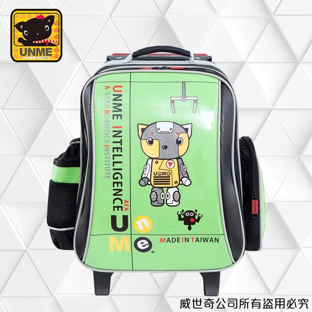 【UNME】機器人鏡面拉桿書包 附包包雨衣(綠色3308C)