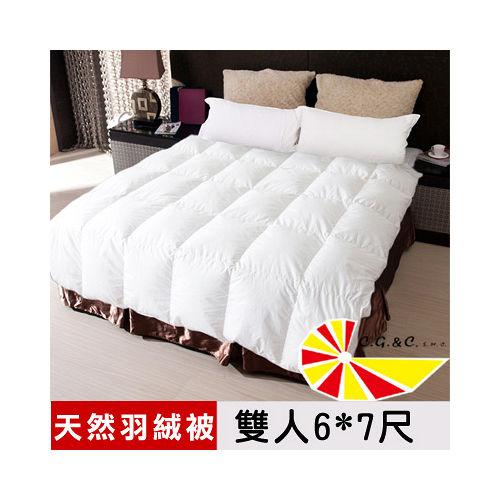 【凱蕾絲帝】台灣制造~專櫃級耐寒5℃100%純天然羽絨被(雙人6*7尺)