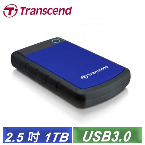創見 StoreJet 25H3 1TB USB3.0 2.5吋防震行動硬碟-藍 (TS1TSJ25H3B)-【送HDD硬殼保護套】