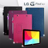 LG 樂金 G Tablet 10.1 V700 支架磁扣荔枝紋 書本式保護套 皮套