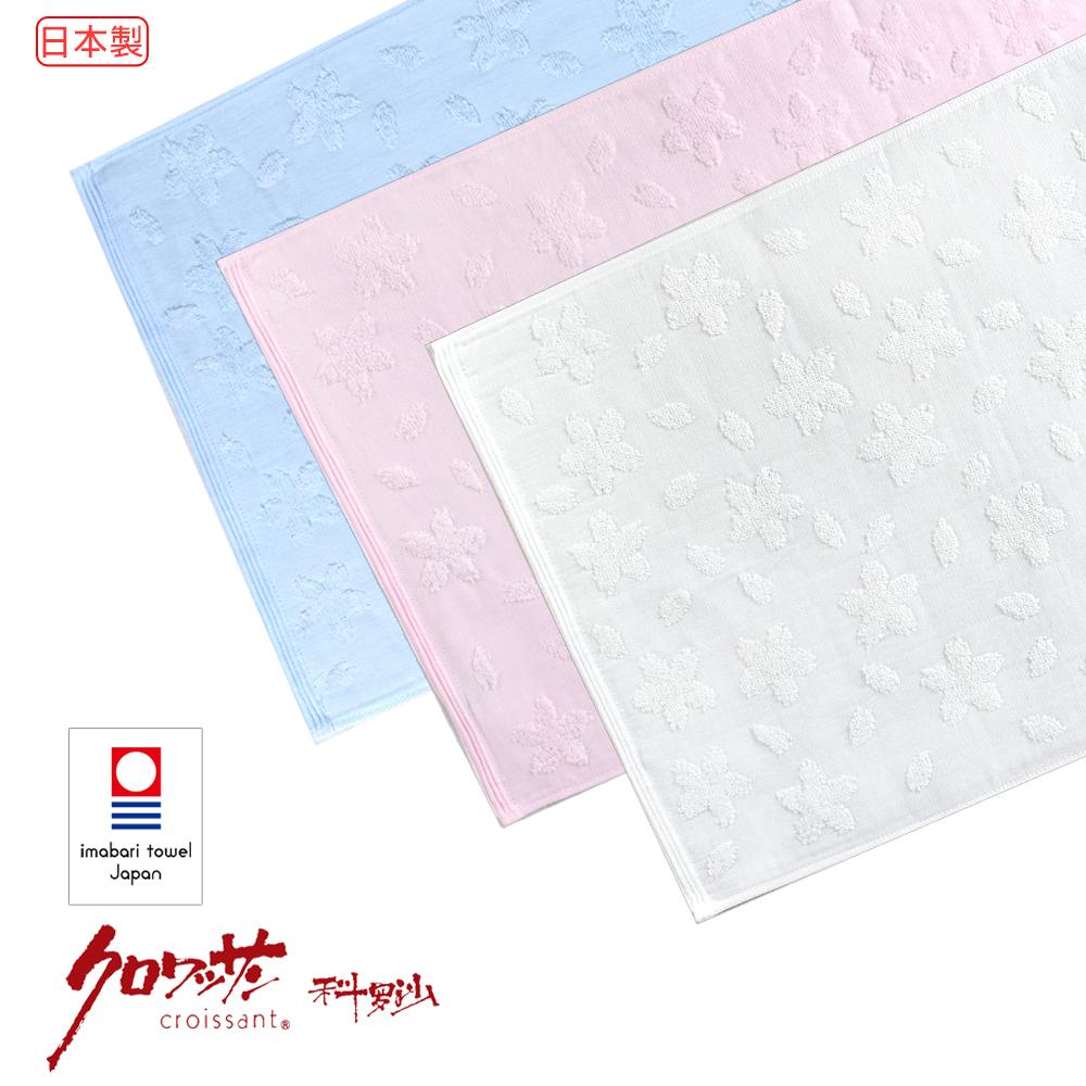 【クロワッサン科羅沙】日本毛巾~今治生產 CR棉紗無撚櫻 毛巾 34*80CM