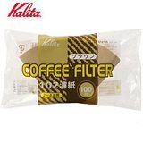 摩品手作咖啡館 Kalita NK102無漂白濾紙 100枚入 100入/包