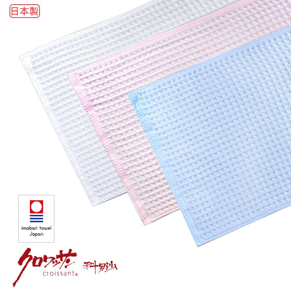 【クロワッサン科羅沙】日本毛巾~今治生產 CR 中空緞邊 毛巾 34*80CM