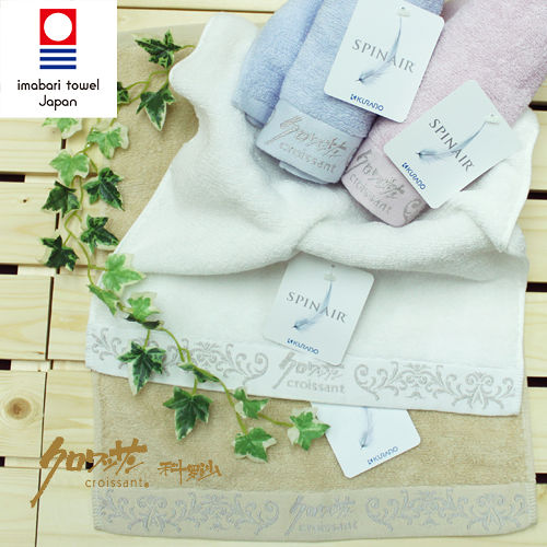 【クロワッサン科羅沙】日本毛巾~今治生產 CR 中空緞邊 方巾 34*42cm
