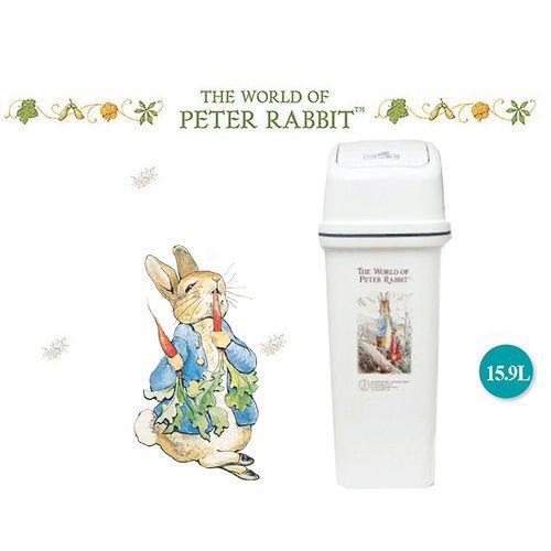 【クロワッサン科羅沙】Peter Rabbit ~ 比得兔附蓋垃圾桶大 15.9L 9106