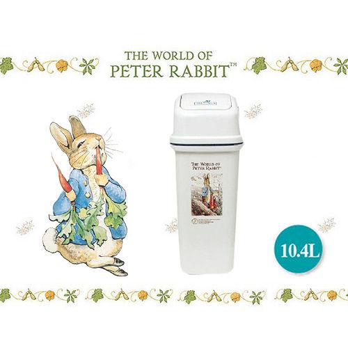 【クロワッサン科羅沙】Peter Rabbit~ 經典比得兔附蓋垃圾桶中 10.4L 9105