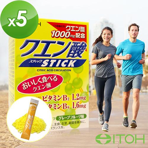 井藤ITOH 檸檬酸粉5盒