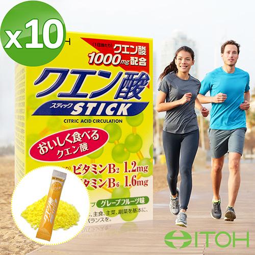 井藤ITOH 檸檬酸粉10盒