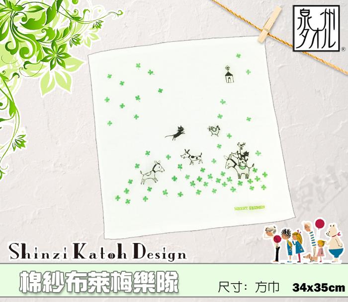 【クロワッサン科羅沙】日本毛巾~加藤真治童話故事系列~布萊梅帕方巾 34*35CM