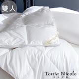 Tonia Nicole東妮寢飾 日規JIS匈牙利30D立體羽絨被(雙人)
