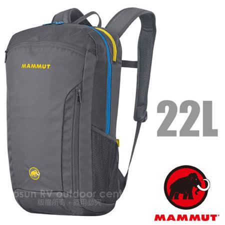 Xeron Element 22L 輕量多功能舒適電腦背包