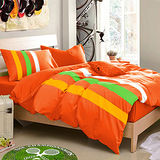 Aileen-巴西陽光-拼色運動加大四件式被套床包組