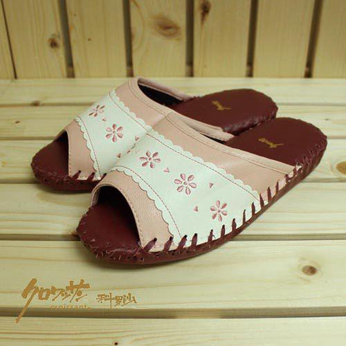 【クロワッサン科羅沙】手工室內鞋 TI 雙色星花皮拖 粉 26CM